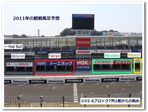DSC03189_R.JPG